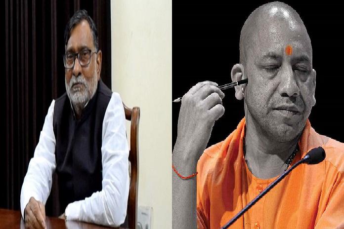 yogi adityanath  and ramgovind chaudhary