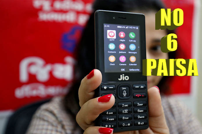 JIO EXTRA CHARGES