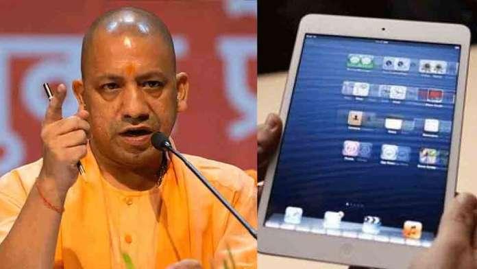 cm yogi adityanath tablets and smart phones