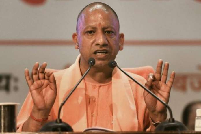 cm yogi guideline for bakrid