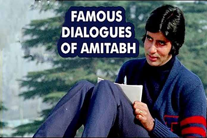 dialogues of Amitabh bachchan