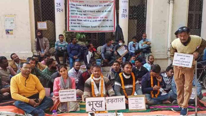 handicapped candidates hunger strike