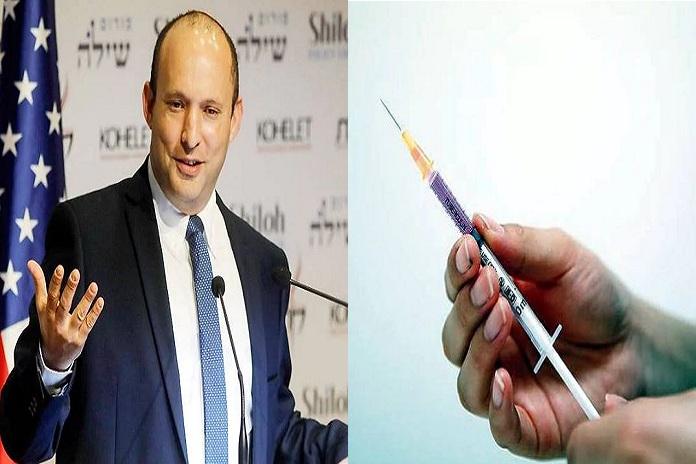 isreal vaccine