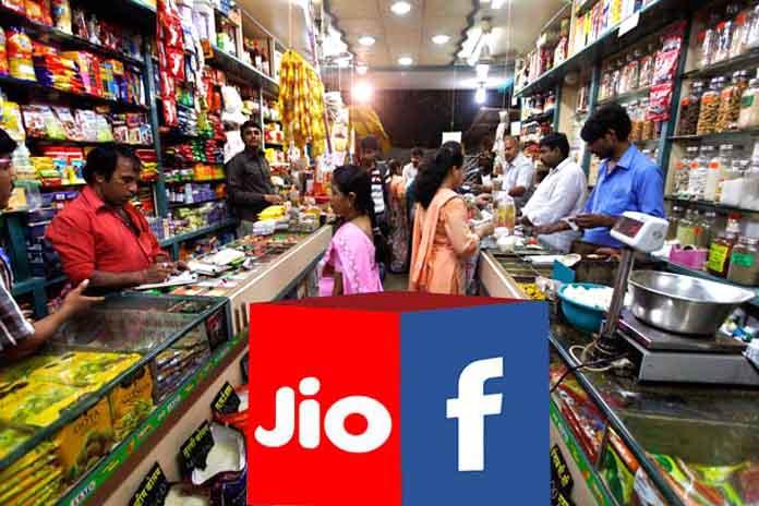 jio facebook retail stores