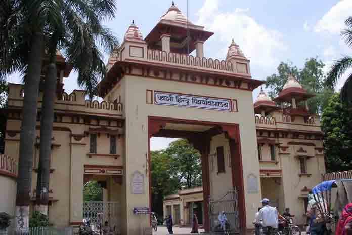 Kashi Hindu University