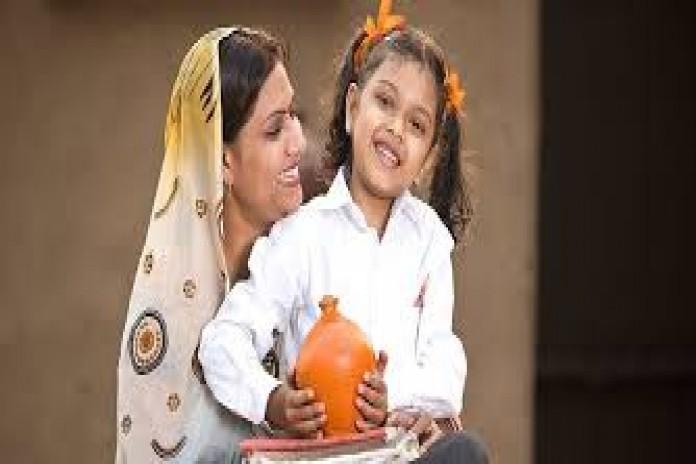 know about sukanya samriddhi yojna.jpg