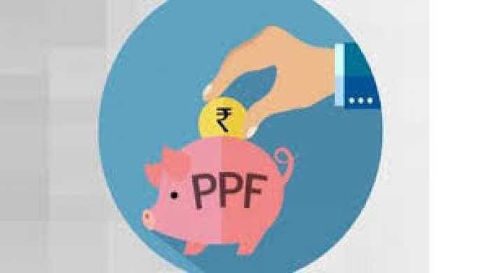 ppf account online.jpg