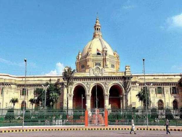 up legislative Council