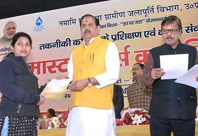 Water power minister Mahendra Singh distributed certificates